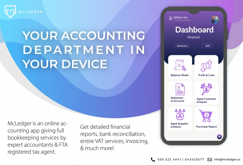 Online Accounting Services in an App!