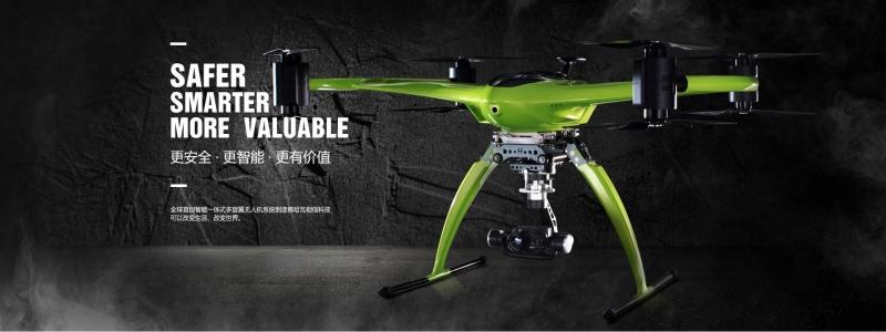 Timups UAV Co. Ltd