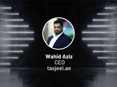Wahid Aziz