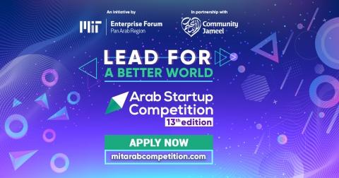 MIT Enterprise Forum Arab Startup Competition