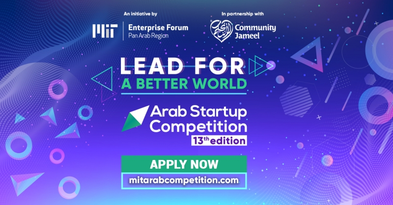 MIT Enterprise Forum Arab Startup Competition